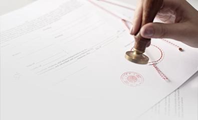 oferta usług akredytowanego Zakładu Certyfikacji Wyrobów